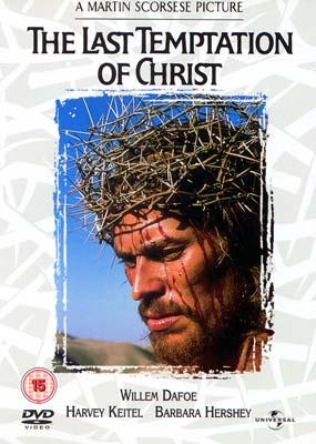 Last Temptation of Christ, The  (DVD) - Klik her for at se billedet i stor størrelse.