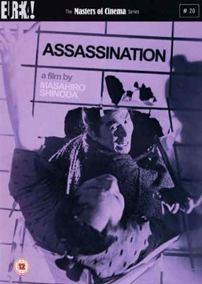 Assassination (Masters of Cinema) (DVD) - Klik her for at se billedet i stor størrelse.