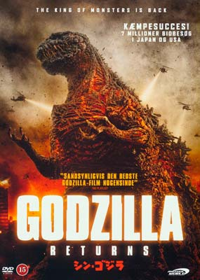 Godzilla Returns: The King of Monsters is Back  (DVD) - Klik her for at se billedet i stor størrelse.