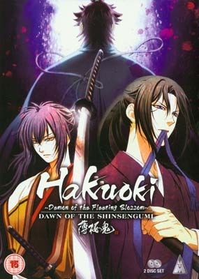 Hakuoki: Season  3 - Dawn of the Shinsengumi (2-disc) (DVD) - Klik her for at se billedet i stor størrelse.