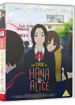 Case of Hana and Alice, The   (DVD) - Klik her for at se billedet i stor størrelse.