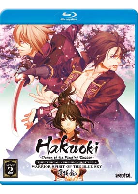 Hakuoki: Season 1 - Demon of the Fleeting Blossom - Theatrical Version, Chapter 2 (Blu-ray) (BD) - Klik her for at se billedet i stor størrelse.