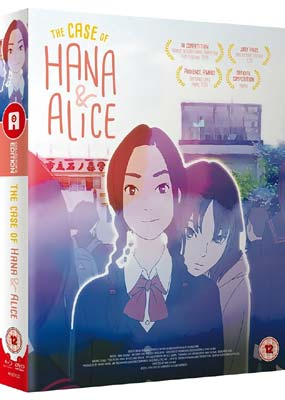 Case of Hana and Alice, The: Collector's Edition (Blu-ray) (BD) - Klik her for at se billedet i stor størrelse.