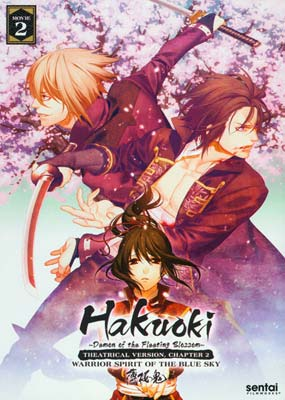 Hakuoki: Season 1 - Demon of the Fleeting Blossom - Theatrical Version, Chapter 2  (DVD) - Klik her for at se billedet i stor størrelse.