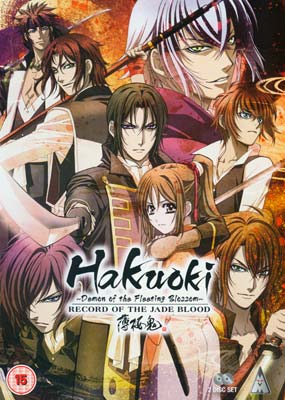 Hakuoki: Season  2 - Record of the Jade Blood (2-disc) (DVD) - Klik her for at se billedet i stor størrelse.