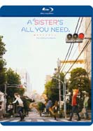 Sister's All You Need, A: The Complete Series (Blu-ray)
