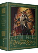 Ancient Magus' Bride, The: Season 1, Part 1 (Limited Edition) (Blu-ray & DVD)