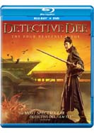 Detective Dee: The Four Heavenly Kings (Blu-ray & DVD)