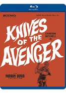Knives of the Avenger (Blu-ray)