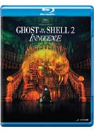 Ghost in the Shell 2: Innocence (Blu-ray & DVD)
