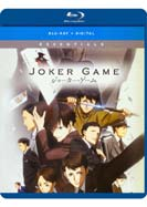 Joker Game: The Complete Series (Blu-ray)